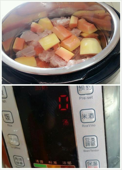 木瓜黄豆排骨汤