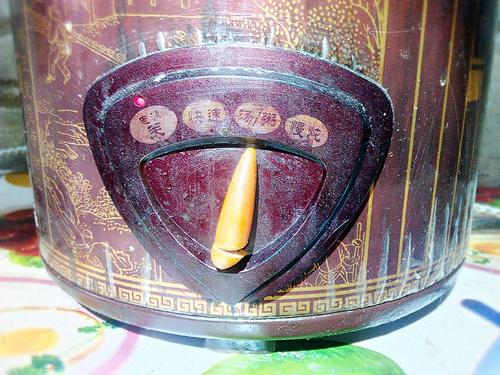竹蔗筒骨汤