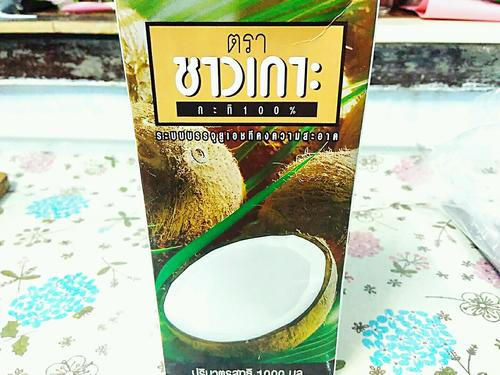 椰浆蘑菇浓汤