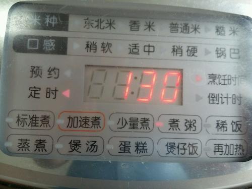 酒酿薏米红豆粥