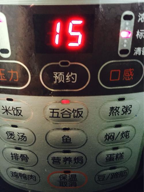 香米红薯粥